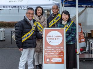 ソニー厚木で開催!献血併行型ドナー登録会